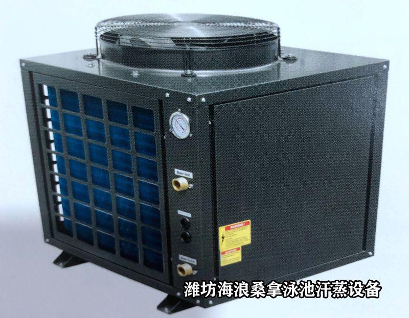 中小型热水热泵机组