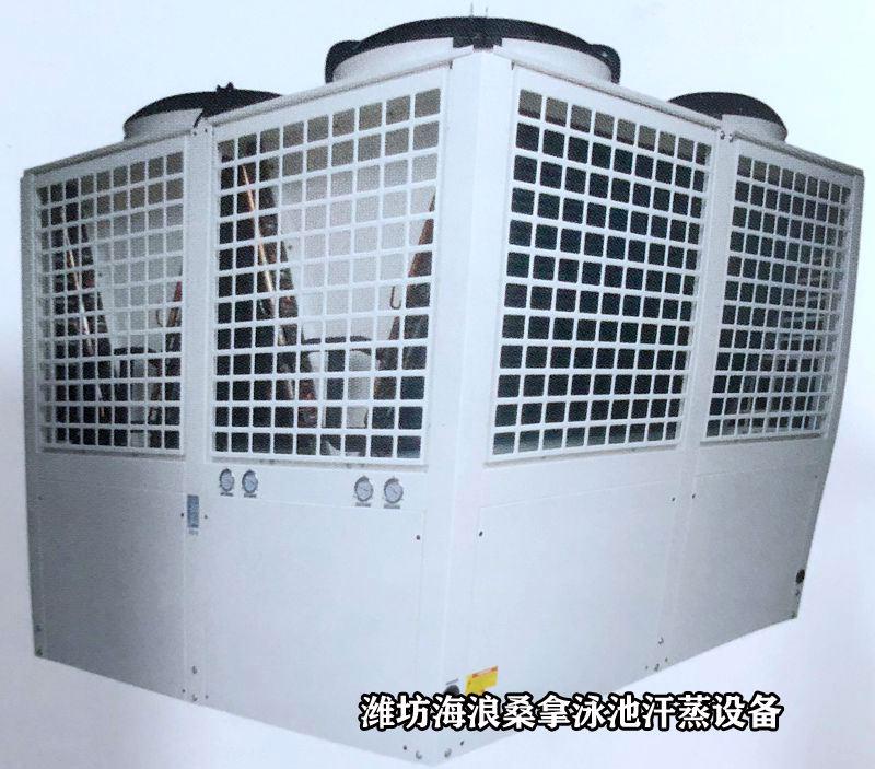 空气能机组