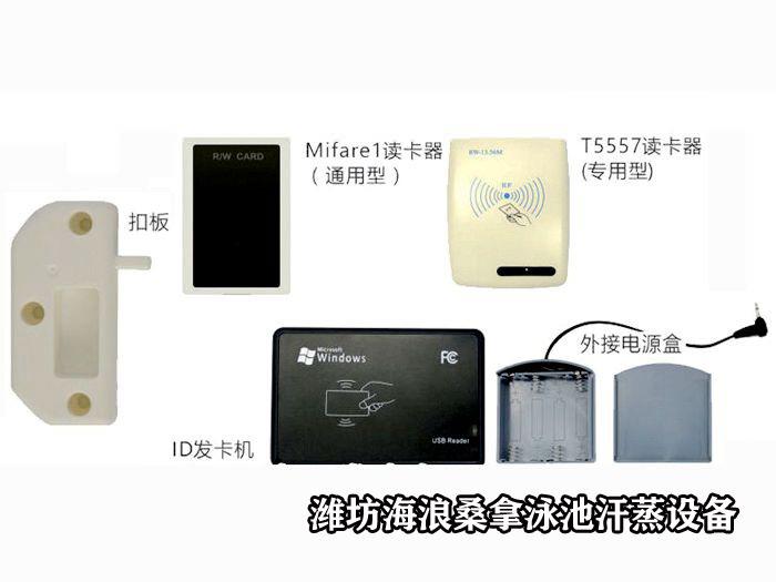 HL-12电子锁、发卡机及配件