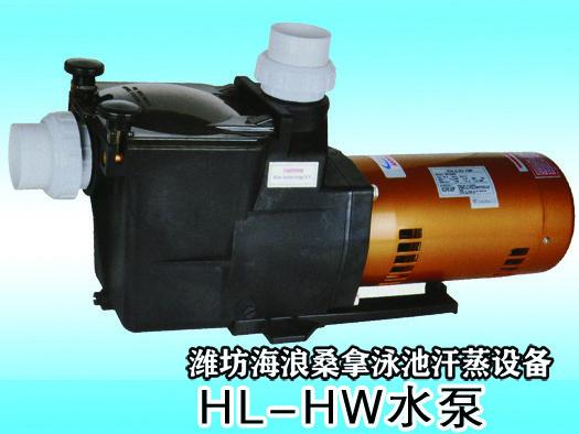 HL-HW水泵