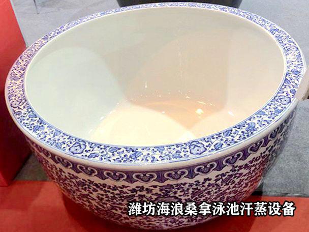 陶瓷壶浴大缸