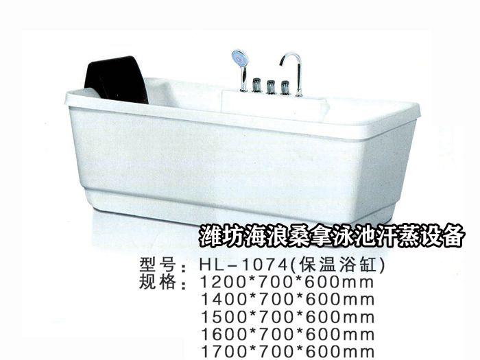 亚克力浴缸