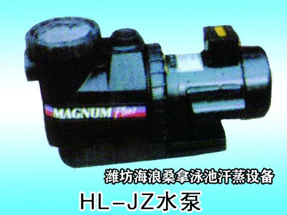 HL-JZ水泵