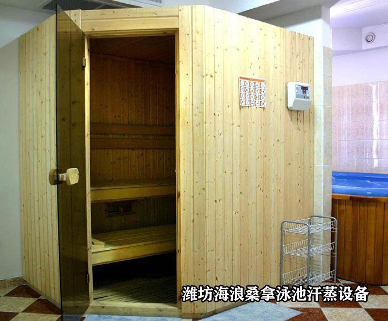 木制桑拿房