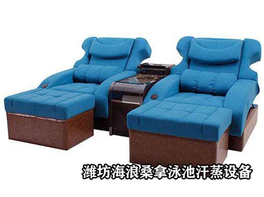电动休闲沙发