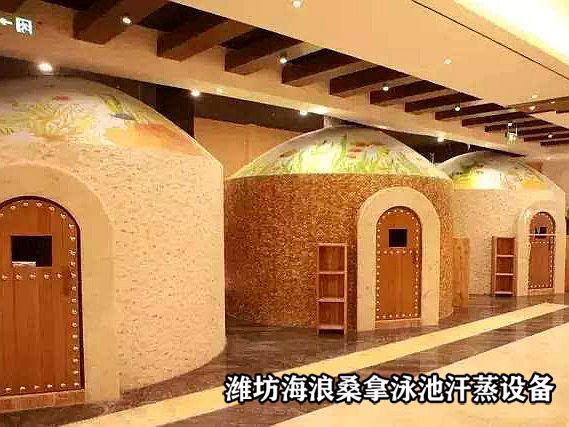 蒙古包汗蒸房