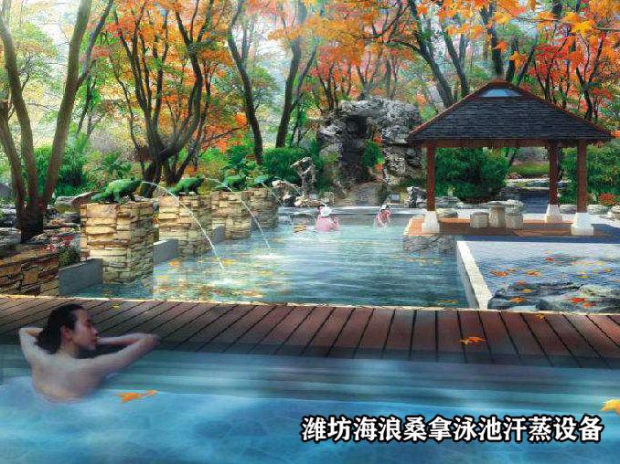 温泉的三大理疗作用以及泡温泉的注意事项