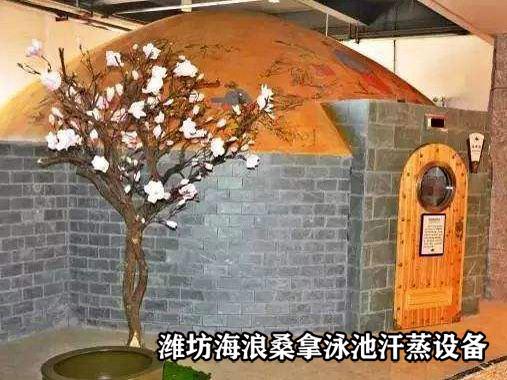 潍坊汗蒸房安装公司讲解汗蒸房的十大功效
