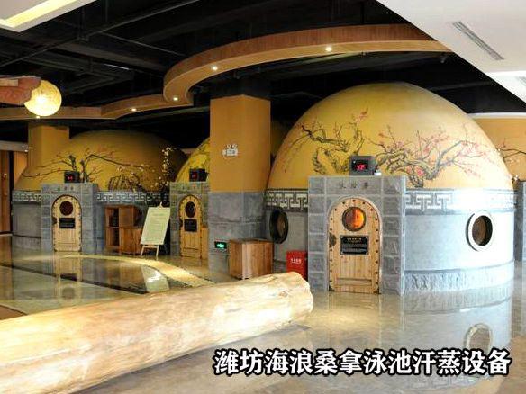 汗蒸房安装介绍什么是韩式汗蒸幕以及汗蒸房的原理和作用